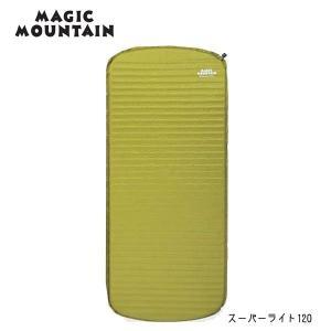 MAGIC MOUNTAIN スーパーライト120(マジックマウンテン)(P)|move