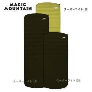 MAGIC MOUNTAIN スーパーライト180(マジックマウンテン)(P)|move