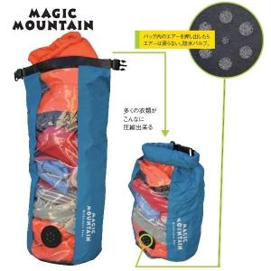 MAGIC MOUNTAIN コンプレスドライバッグ15L(マジックマウンテン)(P)|move