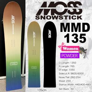 スノーボード 板 パウダー スノーサーフ 18-19 MOSS SNOWSTICK モス スノースティック SNOWSTICK MMD 135 エムエムディー|move