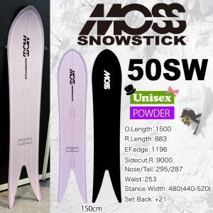 スノーボード 板 パウダー スノーサーフ 18-19 MOSS SNOWSTICK モス スノースティック SNOWSTICK 50SW 50スワロー|move