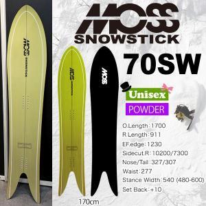 スノーボード 板 パウダー スノーサーフ 18-19 MOSS SNOWSTICK モス スノースティック SNOWSTICK 70SW 70スワロー|move