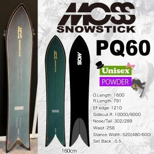 スノーボード 板 パウダー スノーサーフ 18-19 MOSS SNOWSTICK モス スノースティック SNOWSTICK PQ60 ピーキュー60|move