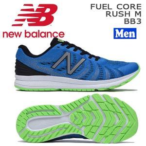 ランニングシューズ メンズ ニューバランス NEWBALANCE FUEL CORE RUSH M BB3 nb-17fw|move