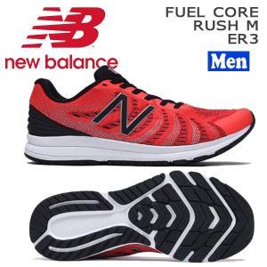 ランニングシューズ メンズ ニューバランス NEWBALANCE FUEL CORE RUSH M ER3 nb-17fw|move