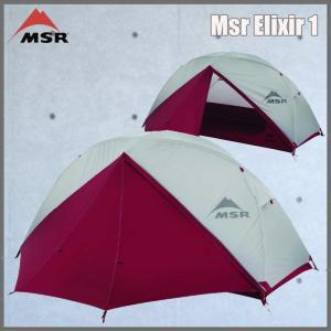 MSR エリクサー1|move