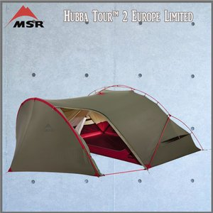 MSR テント ハバツアー2 ヨーロッパモデル|move