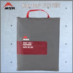MSR テント ハバツアー1 フットプリント|move