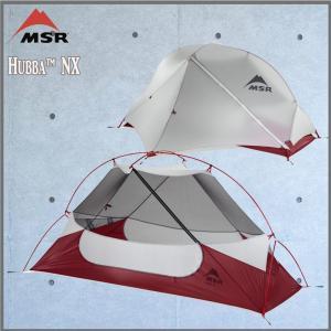 MSR テント ハバNX|move