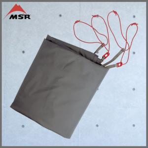 MSR ハバNX 専用フットプリント|move