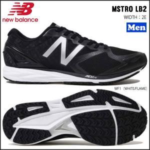 メンズ トレーニングシューズ ニューバランス NEWBALANCE MSTRO ワイズ(2E) 【取り寄せ商品】|move