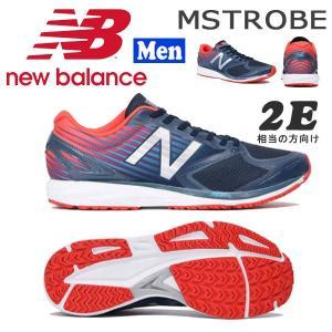 ランニングシューズ ニューバランス NewBalance MSTROBE ランシュー move
