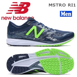 ランニングシューズ メンズ ニューバランス NEWBALANCE MSTRO RI1 ランシュー nb-17fw|move