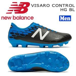 サッカー スパイク ニューバランス NEWBALANCE VISARO CONTROL HG BL|move