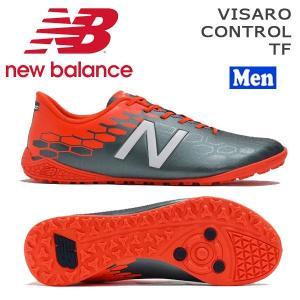 サッカー トレーニングシューズ ニューバランス Newbalance VISARO CONTROL TF|move