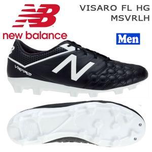 サッカースパイク ニューバランス Newbalance VISARO FL HG MSVRLH|move