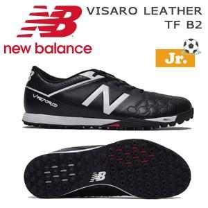 サッカー トレーニングシューズ ニューバランス NEWBALANCE VISARO LEATHER TF サッカーシューズ ワイズ:2E|move