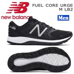 ランニングシューズ メンズ ニューバランス NEWBALANCE FUEL CORE URGE M LB2 ランシュー nb-17fw|move
