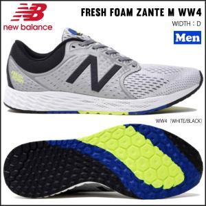 メンズ ランニングシューズ ニューバランス NEWBALANCE FRESH FOAM ZANTE M ワイズ(D) 【取り寄せ商品】 nb-18ss|move
