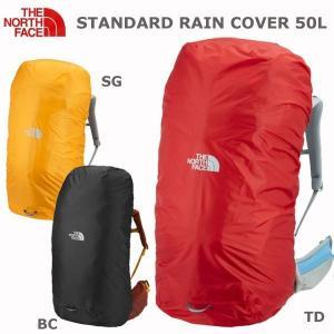 THE NORTH FACE(ザ ノースフェイス) STANDARD RAIN COVER 50L スタンダード レインカバー 50L (TNF_2017SS)|move
