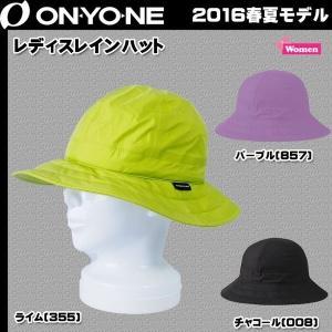 ONYONE(オンヨネ) レディスレインハット ODA88062(decsale)(ony)|move