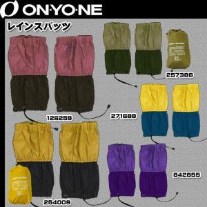 ONYONE(オンヨネ) レインスパッツODA96Z01|move