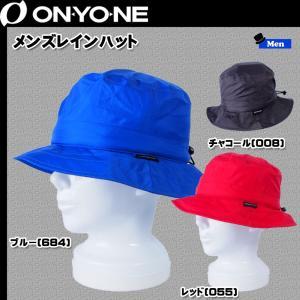 ONYONE(オンヨネ) メンズレインハット ODA98061|move