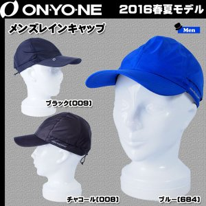 ONYONE(オンヨネ) メンズレインキャップ ODA98065|move