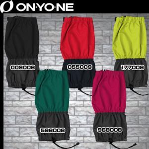 ONYONE(オンヨネ) ブレステックレインスパッツ|move