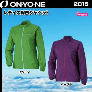 値下げ ONYONE (オンヨネ) レディス ウインドブレイクジャケット move