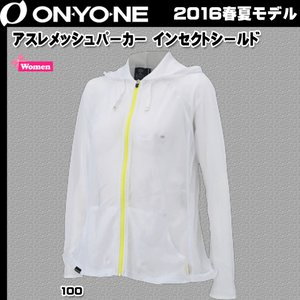 ONYONE(オンヨネ) アスレメッシュパーカーinsect shield ODJ88768 move