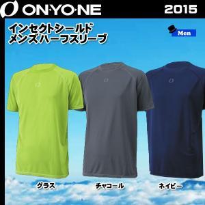 値下げ ONYONE (オンヨネ) インセクトシールド メンズハーフスリーブ 虫除け素材BGN|move