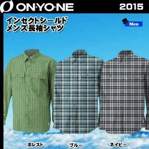 値下げ ONYONE (オンヨネ) インセクトシールド メンズ長袖シャツ 虫除け素材BGN|move