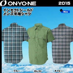 値下げ ONYONE (オンヨネ) インセクトシールド メンズ半袖シャツ 虫除け素材BGN|move