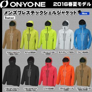 ONYONE(オンヨネ) メンズブレステックシェルジャケット ODJ98036 18ddscn|move