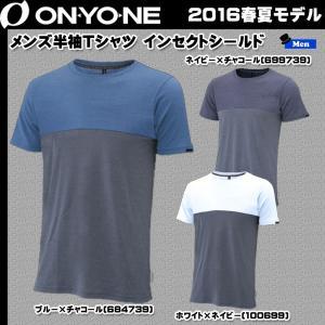 値下げ ONYONE(オンヨネ) メンズ半袖Tシャツ チェック インセクトシールド ODJ98530(BGN)|move