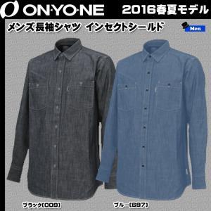 値下げ ONYONE(オンヨネ) メンズ長袖シャツ/ダンガリー チェック インセクトシールド ODJ98604(BGN)|move