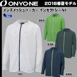 ONYONE(オンヨネ) メンズメッシュパーカーinsect shield ODJ98762 18ddscn move