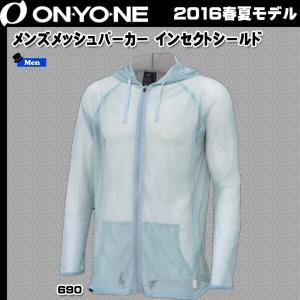 ONYONE(オンヨネ) メンズメッシュパーカーinsect shield ODJ98767(decsale)(ony) 18ddscn move