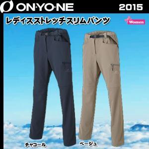 値下げ ONYONE (オンヨネ) レディスストレッチスリムパンツ|move