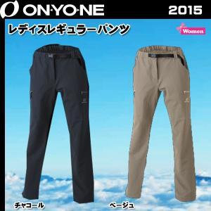■赤字覚悟■ ONYONE (オンヨネ) レディスレギュラーパンツ 18ddscn|move
