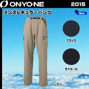 値下げ!! ONYONE (オンヨネ) メンズレギュラーパンツ 18ddscn|move