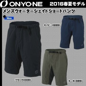 ONYONE(オンヨネ) メンズウォーターシェイドショートパンツ<br>ODP98316 値下げ|move