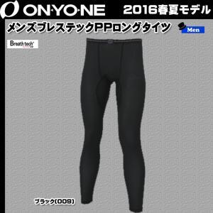 ONYONE(オンヨネ) メンズブレステックPPロングタイツ ODP98529|move
