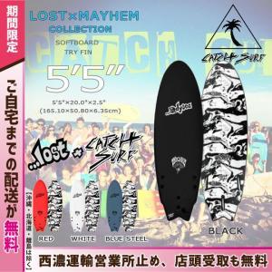 2018 CATCH SURF(キャッチサーフ) LOST MAYHEM RNF 5'5 ラウンドノーズフィッシュ ソフトボード SOFT トライFIN付き ロスト メイヘム 【cath5】|move