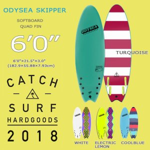 2018 CATCH SURF(キャッチサーフ) ODYSEA SKIPPER QUAD FIN 6'0 フィッシュ ソフトボード SOFT クアッドFIN付|move