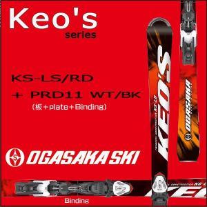 小賀坂スキー OGASAKA オガサカ KS-LD/RD + PRD11W スキー板 + プレート + ビンディング付き|move