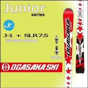 小賀坂スキー OGASAKA オガサカ J-1 + SLR7.5 スキー板 + ベース + ビンディング付き|move