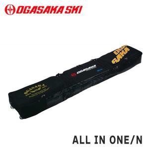 ラスト1品ラスト 1品のみ 小賀坂スキー OGASAKA オガサカ ALL IN ONE/N スキーバッグ ケース トラベルバッグ last_sb move