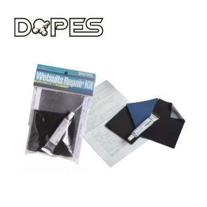 サーフィン リぺア用品 ウエット用 ドプス DOPES ウェットスーツ リペアキット ボンド・3mmスキン・裏当てシート|move